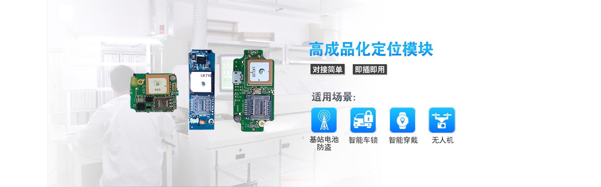 9~100v宽电压电源定位模块